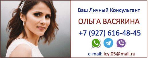 адреса клуба знакомств в тольятти