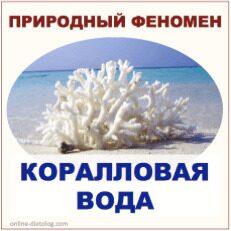 Сертификация бад кораллового клуба обязательно ли иметь сертификат соответствия гост по углю активированному