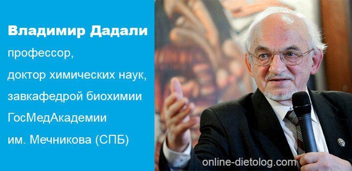 Состав-Коло-Вады.-Владимир-Дадали
